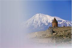 Arménie - Ararat