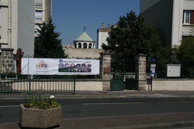 Eglise Issy