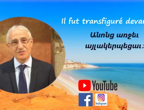 «Il fut transfiguré devant eux…» – Message du 28/02/2021
