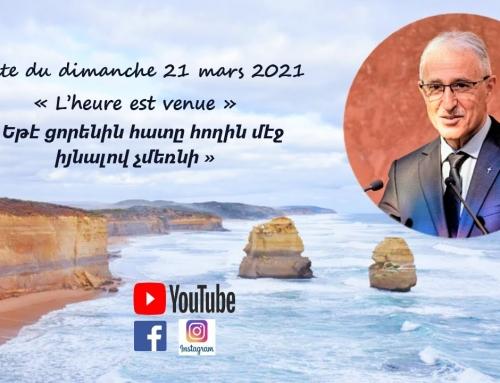 L'heure est venue – Message du 21/03/2021