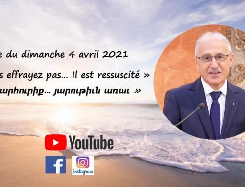 Ne vous effrayez pas… Il est ressuscité… – Message du 04/04/2021